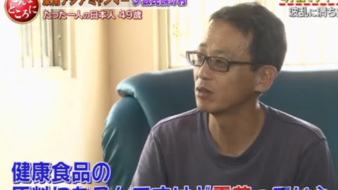 ABC朝日放送 テレビ番組 に『光華』製造協力会社の ミャンマー農場が!