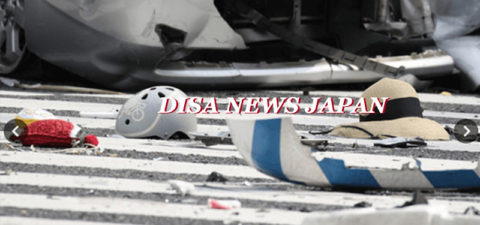 [DISA NEWS JAPAN] ☆ Vol.14 2019年5月4日配信