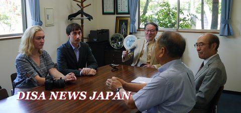[ DISA NEWS JAPAN ] ☆ Vol.17 2019年8月4日配信