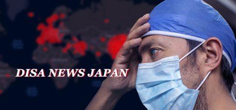 ☆ Vol.25 2020年4月4日配信 新型コロナウイルス(COVID-19)影響