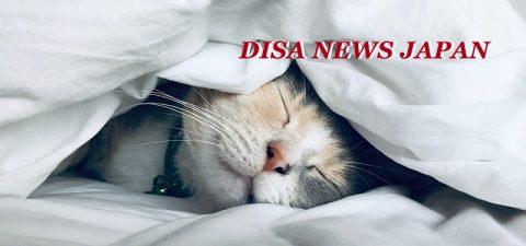 ☆ Vol.28 2020年7月4日配信 睡眠負債は認知症リスクを高める